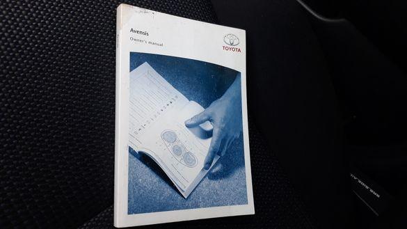 Книга-инструкция за експлоатация Тойота Авенсис Т25