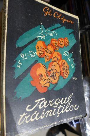 TARGUL TRASNITILOR - G. Chiper Cartea Moldovei