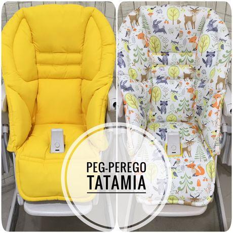 Чехлы на стульчики для кормления Chicco Polly , Tatamia, Justin и тд