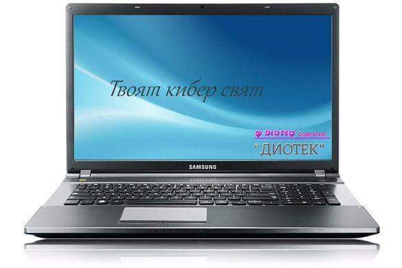 Сервиз на компютри, лаптопи, конзоли, GSM и друга техника