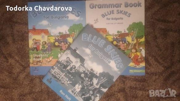 Учебници английски език за 3 клас