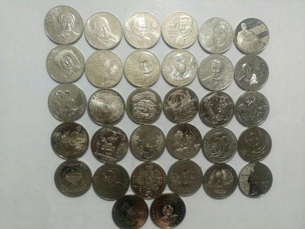 Продам Казахстанские Юбилейные монета:Космос, Личности, Обряды, Событи