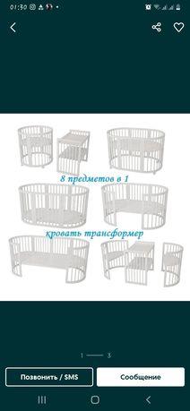 Кровать детская мебель