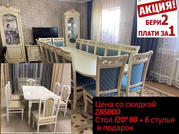 Стол, стулья, оптом, мебель, на, заказ, оптовая, цена оптом
