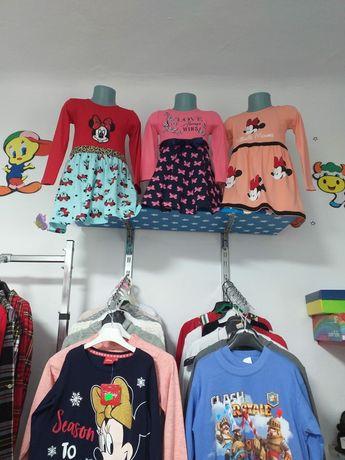 Lichidez magazin haine copii
