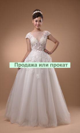 Платье - 78.700 тенге - 70% = 23.610 тенге!