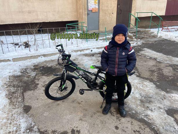 Велосипед детский Велик от 6 лет Подростковые от 8 лет Взрослые вел