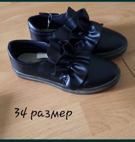 Обувь школьная 31-34