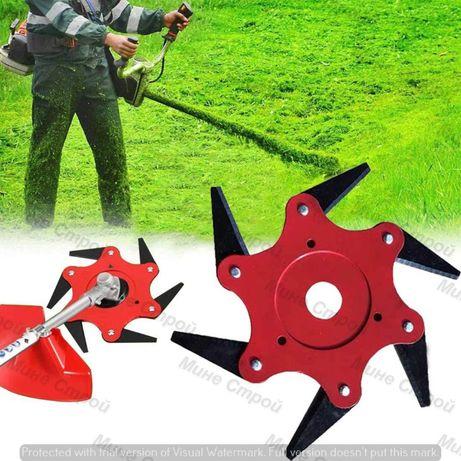 Диск с 6 Ножа за Бензинов Тример - Моторна Коса