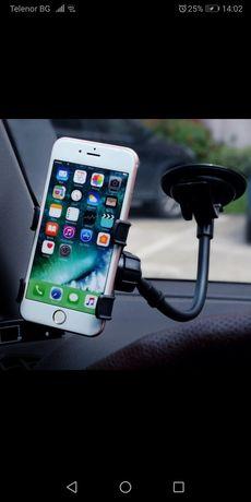 Стойка за телефон  за автомобил