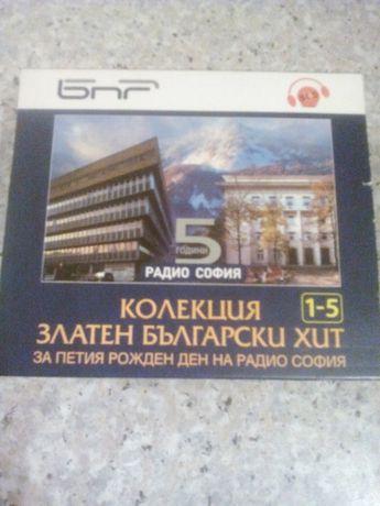 Музикална колекция Златен български хит