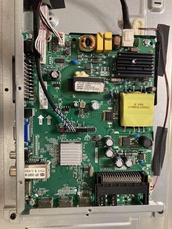 TP.S506.PB801  Utok U32HD5