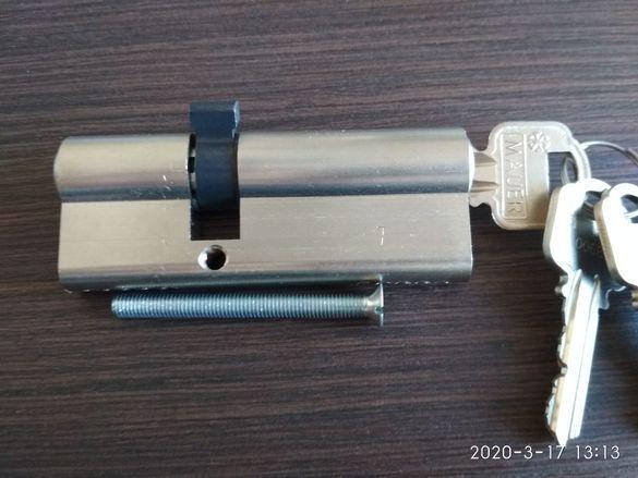 Секретна ключалка Mauer