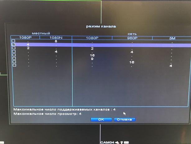 IP Видеорегистратор NVR IP 1080P 2 мп 16 каналов, 2 hdd