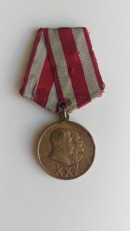 """МЕДАЛ """"ХХХ лет советской армии и флота"""" 1918-1948"""