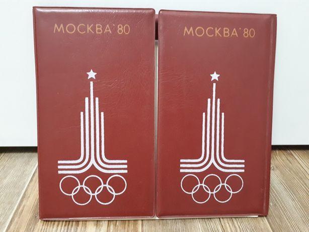 Блокнот советский