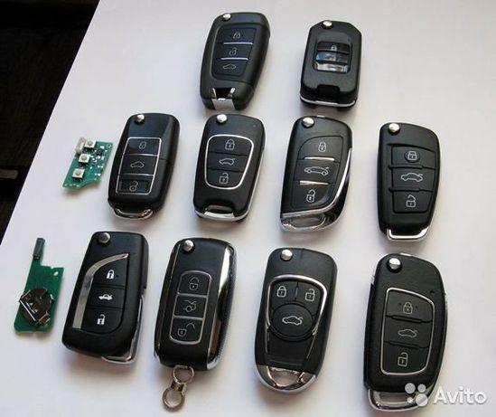 Вскрыть машину открыть машину зделать ключ ремонт замков вскрытие авто