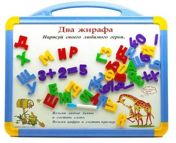 Доска для детей 3 в 1 маркерная меловая магнитная