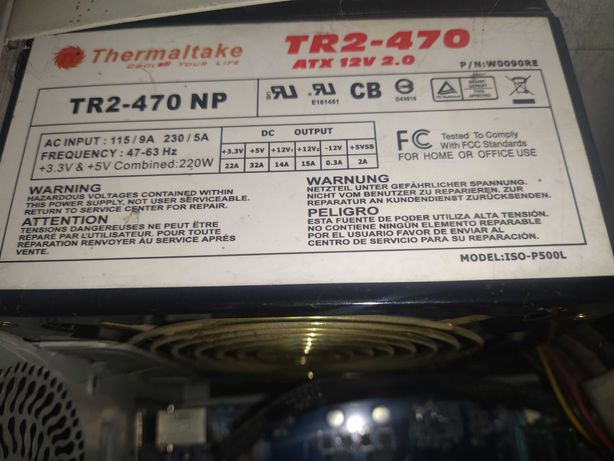 Блок питания  500w TR2-470 NP Thermaltake