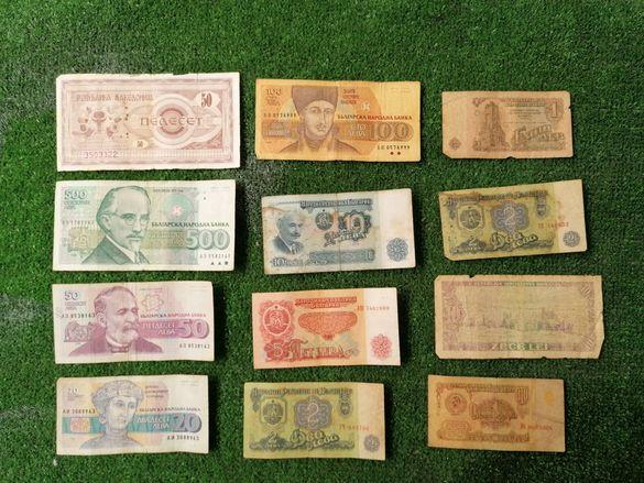 лот стари банкноти