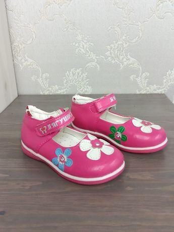 Детские туфли ..