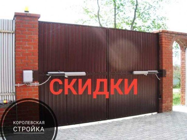 СКИДКИ Автоматика на ворота В РАССРОЧКУ. Алматы