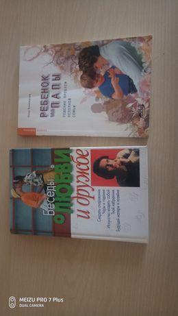 Книги для молодых