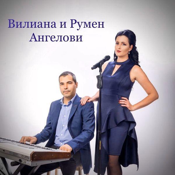 DJ, Водещ, Музика на живо, Озвучаване, Осветление, Сцена гр. Пловдив - image 1