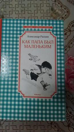 Внеклассное чтение 2,3,4,5  класс