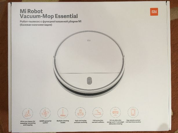 Robot Aspirator Xiaomi Mi Robot Vacuum-Mop Essential