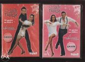 DVD video - 4