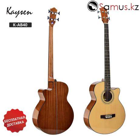 Акустическая Бас гитара Kaysen: K-AB 40