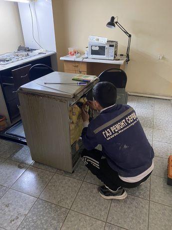 ремонт газовых плит аристон стиральных машин колонок котлов