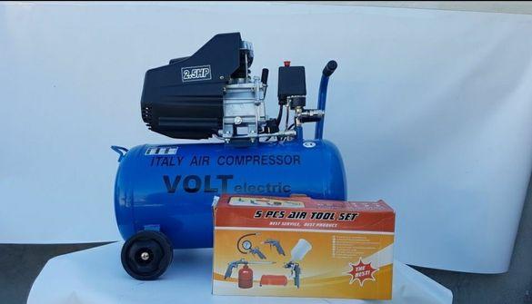 Mini Компресор 25L + комплект 5 В 1 Volt Electric