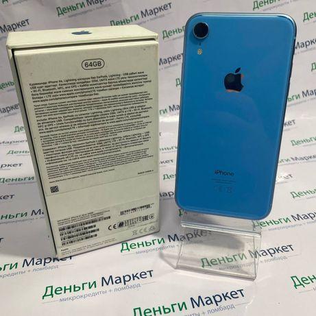 Айфон XR 64gb