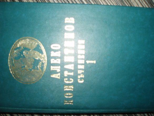 книги българска колекция