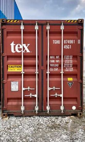 40 фт. морской контейнер в идеальном состоянии.