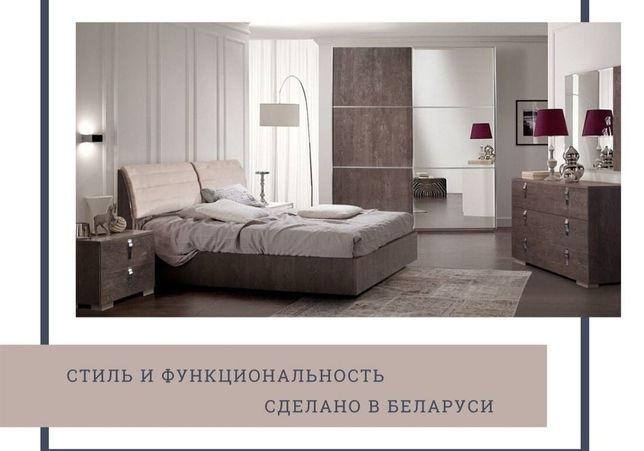 Спальный гарнитур  Вирджиния ! Мебель со склада  по самым низким цена