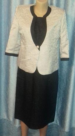 Costum dama doua piese