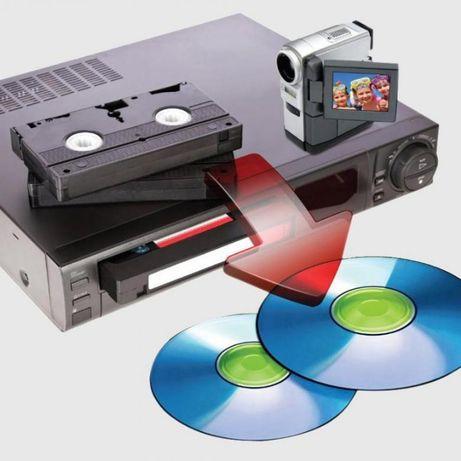 перезапись оцифровка с кассет