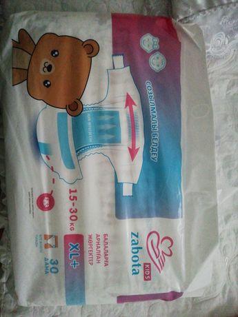 Памперс для детей 15по 30 кг