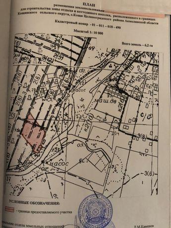 Срочно продаётся земельный участок площадью 13.2 га