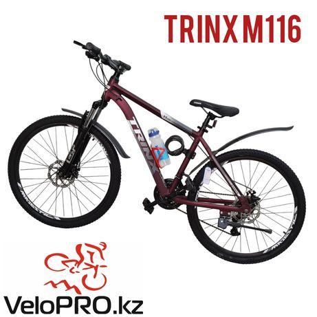 Велосипед Trinx junior, Tempo,m258,m139,m500. Рассрочка. Гарантия.