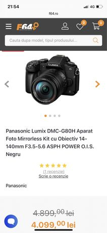 Panasonic Lumix DMC-G80H