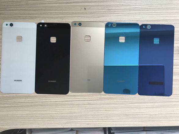 Заден капак за Huawei P10 lite / Huawei P20lite