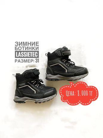 Ботинки зимние lassie