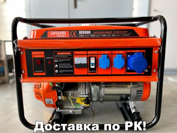Доступный генератор Qazar Energy GE6500
