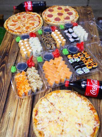 Доставка суши и пиццы Алматы