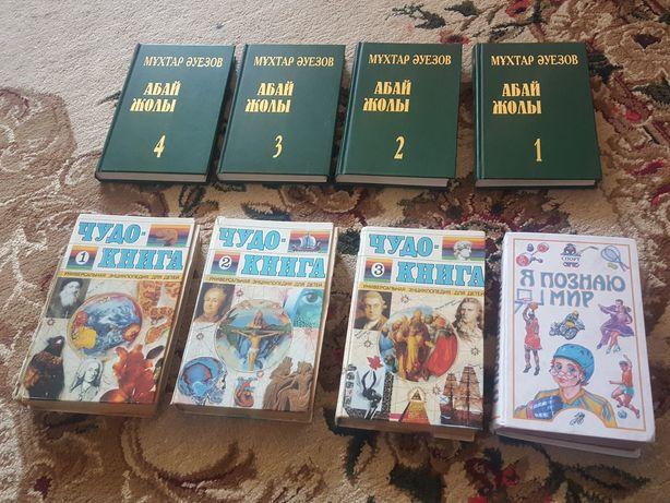 Книги книга кітап энциклопедия для детей.