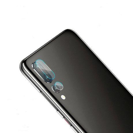 Huawei P20 Series Протектор от закалено стъкло за задната камера
